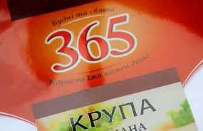 "Development of a brand for grocery ""365"""