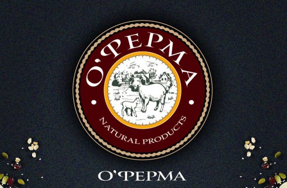 Development and creation of a new brand O'Ferma