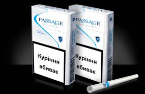 Passage Cigarette Packaging Design