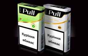 PULL Cigarette Packaging Design