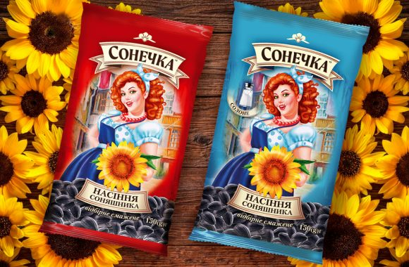"Sunflower seed packaging design ""Сонечка"" (Sonechka)"